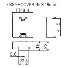 Крышка контактов TK4S, 48x48 мм