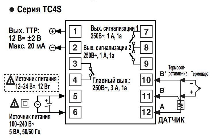 колодка контроллера tc4 autonics
