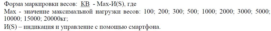 КВ-И (S)